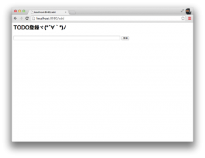 スクリーンショット 2014-11-06 12.35.33