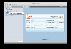 VisualVM2
