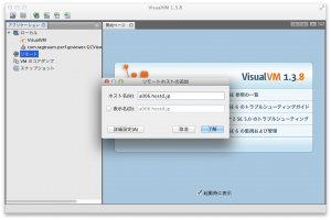 VisualVM3